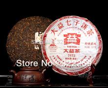 [DIDA TEA] 2010yr Menghai Dayi 7572 Ripe Pu Er Tea Classic Recipe,100% Quality Guarantee 357g/cake * Ripe Tea Menghai Da yi