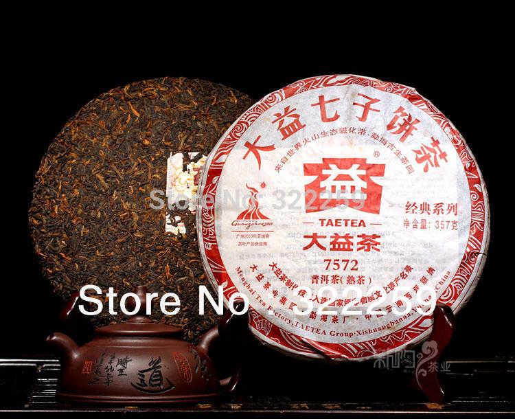 [GREENFIELD] 2010yr Menghai Dayi 7572 Ripe Pu Er Tea Classic Recipe,100% Quality Guarantee 357g/cake * Ripe Tea Menghai Da yi(China (Mainland))