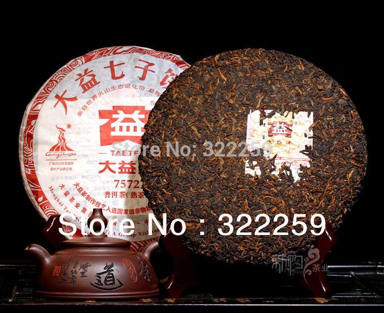 GREENFIELD 2010yr Menghai Dayi 7572 Ripe Pu Er Tea Classic Recipe 100 Quality Guarantee 357g