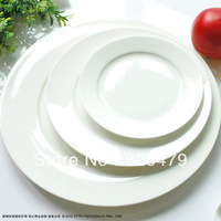 Ordovician whitest lead-free bone china 6.3 - 10.5 the plate fruit plate salad plate dish