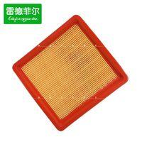 Cherys qq3 qq6 air filter air box air filter car air filter Reid phil