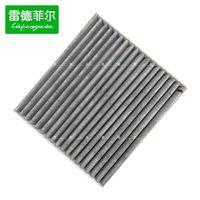 Great wall c30 air filter air filter air conditioning lattice air grid c30