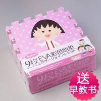 Free shipping Middlebury foam mats baby crawling mat child puzzle mats floor mat  1lot /9pcs