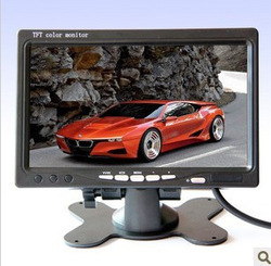 car monitor 7 car display car lcd monitor reversing 12v free shipping(China (Mainland))
