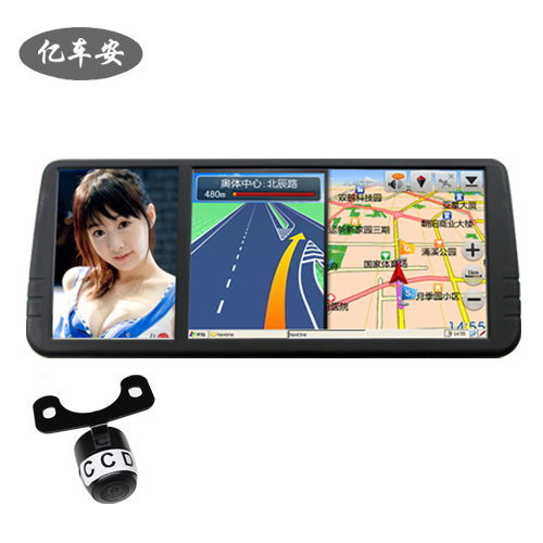 Reversing 7 800 480 mp5 hd rear view mirror gps rearview 170 webcam free shipping(China (Mainland))