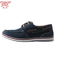 Spring casual shoes male shoes first layer of cowhide leather gommini loafers fashion all-match single shoes