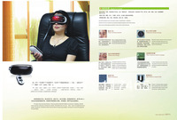 2013 Eye Care Massager