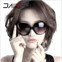 The wild retro Ms. frame sunglasses sunglasses visor mirror Ms. UV protection sunglasses