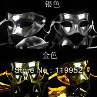 Venetian mask masquerade party supplies plastic half-face mask supplies