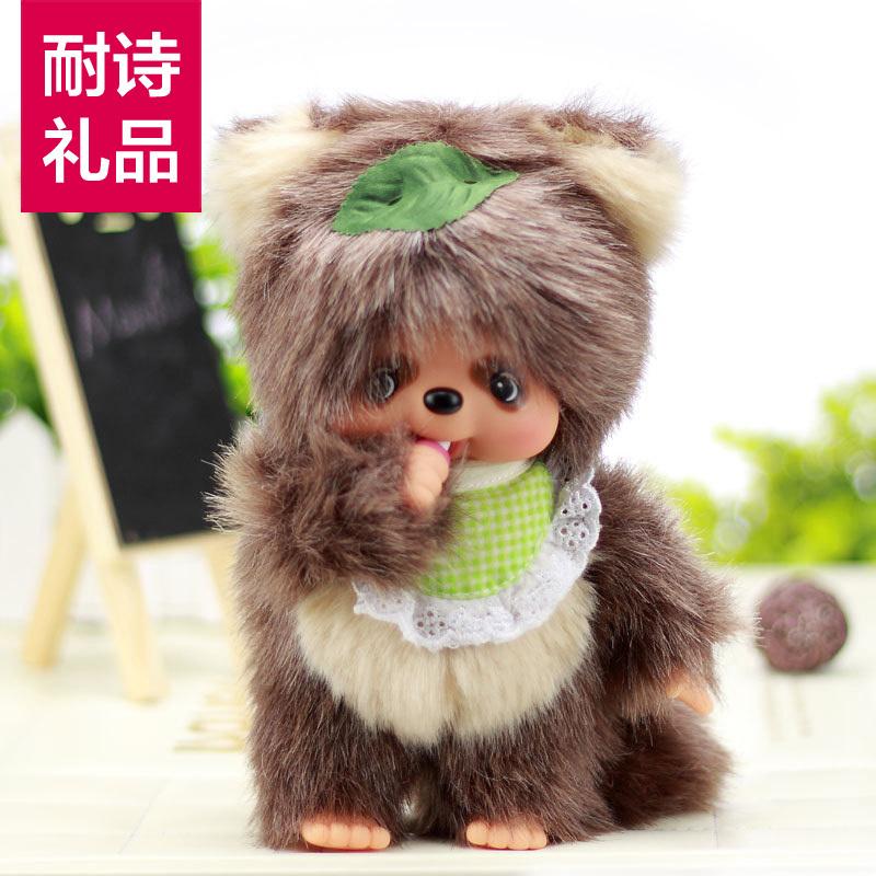 monchhichi кукла monchhichi coony 20 см