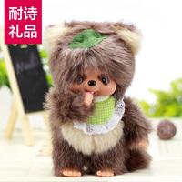 * MONCHHICHI doll MONCHHICHI coony 20cm doll birthday gift