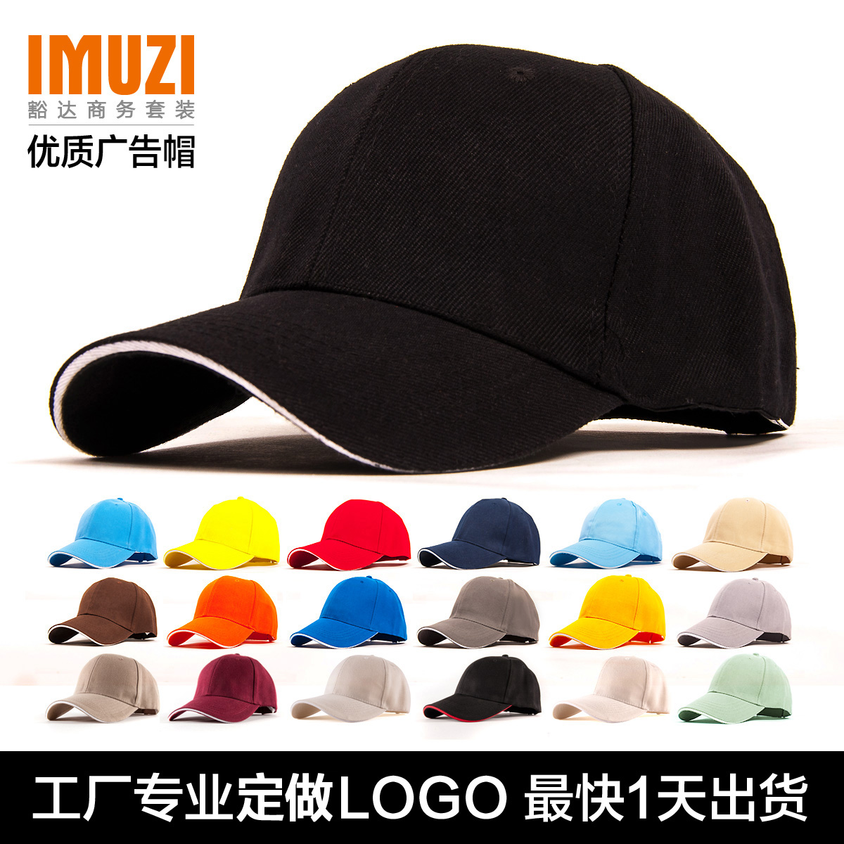 fashion Sun hat solid color baseball cap customize working cap hat for man women millinery advertising caps hats 130379(China (Mainland))