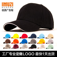 fashion Sun hat solid color baseball cap customize working cap hat for man women millinery advertising caps hats 130379