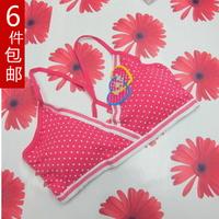 Dot pure cotton young girl underwear student bra wireless small vest behind intertube