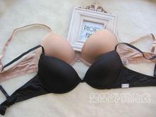 popular skin color bra