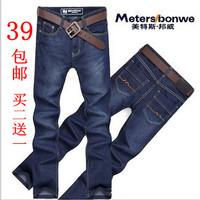 METERS BONWE male jeans slim straight spring men's clothing male long trousers