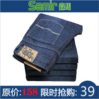 SEMIR straight slim jeans wash water men's business casual male fashion trousers