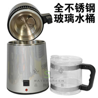 Full stainless steel water distiller household hydrosol Distelled dental