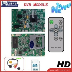 FPV the Aeromodelling professional DVR video module, video and audio image storage module, 1 channel Car DVR board(China (Mainland))