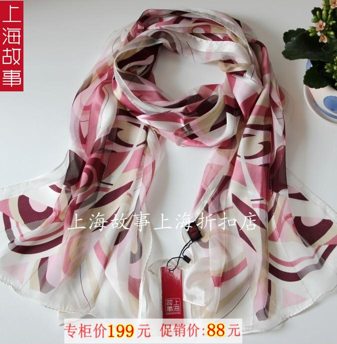 Spring and autumn mulberry silk long silk scarf silk shawl scarf 4(China (Mainland))