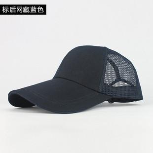 free shipping mighty ducks snapback Mesh cap mesh baseball cap summer male women's advertising cap customize logo sun hat