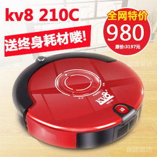 Kv8 xr210c intelligent automatic vacuum cleaner robot sweeper