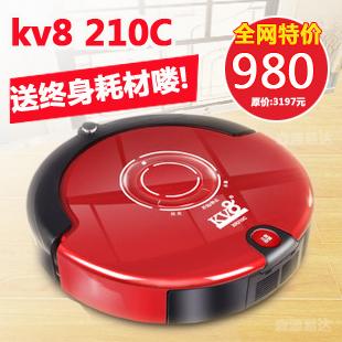Kv8 xr210c intelligent automatic vac