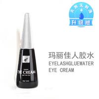 Multi-purpose beautiful eyes glue false eyelashes glue