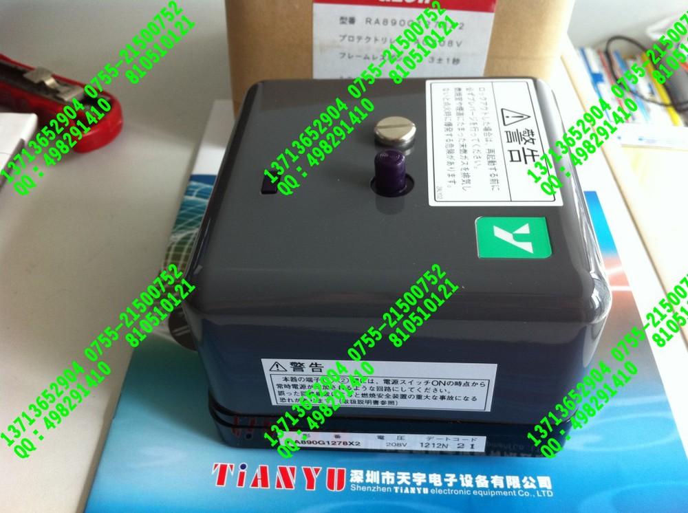 Online Buy Wholesale azbil yamatake from China azbil yamatake ...