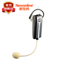 N87t wireless bluetooth megaphone bluetooth earphones wireless in ear