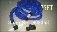 25pcs/lot  size 75FT hose  Expandable&Flexible  X  water  hose magic Garden Hose