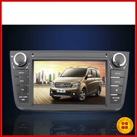 Car name 7 dish dvd navigation mp5 rmvb 4g hard drive belt