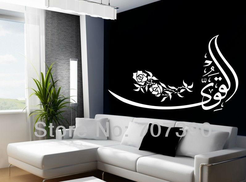 Appliques murales promotion achetez des appliques murales for Decoration murale islamique
