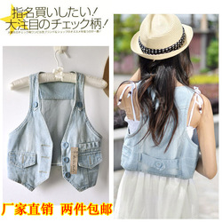 Free Shipping. Ol fashion all-match denim vest waistcoat vest(China (Mainland))