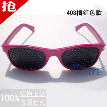 403 yemei red new arrival multifunctional pinhole glasses multiporous glasses