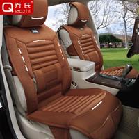Car Seat cover cushion       four seasons  general linen  auto supplies   mat