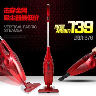 Delmar dx116c vacuum cleaner mini small portable vacuum cleaner handsomeness portable