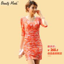 wholesale beauty mark dresses
