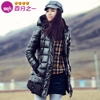 Female medium-long down coat winter outerwear women's down coat female g1970