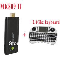 Free shipping MK809 II Dual Core RK3066 Android 4.1 Mini PC Smart TV Box 1.6GHz 1GB/8GB Bluetooth +  Wireless Keyboard Touchpad