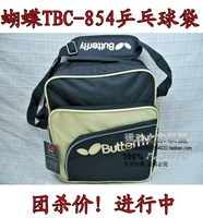 Fshion 2013 Butterfly butterfly tbc-854 table tennis ball bag side backpack