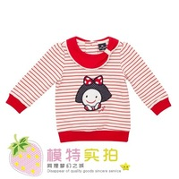Allo lugh female child red stripe long-sleeve T-shirt