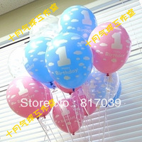 Free shipping children one year old birthday party arranged digital balloon festival supplies