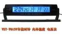 Free shipping ,2012 starting VST-7013V-board clock and outside temperature voltmeter Multi-car clock