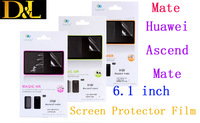 Huawei ascend mate screen protector film 6.1inch HD
