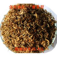 PU er tea premium black tea ubiquitous1 dian hong fengqing black tea 250g Premium Dian Hong