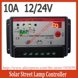 2013 New Arrival12/24V auto,10A solar charge controller regulator for street light,led display lihgt+time control modes(China (Mainland))