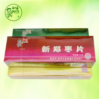 Iron xinzheng sheet date smoke boxed sheet dates 700g