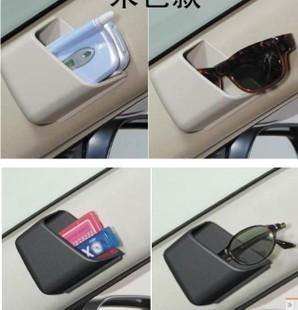 Multi purpose paste type car glove box mobile phone glasses cigarette case glove box car glove box