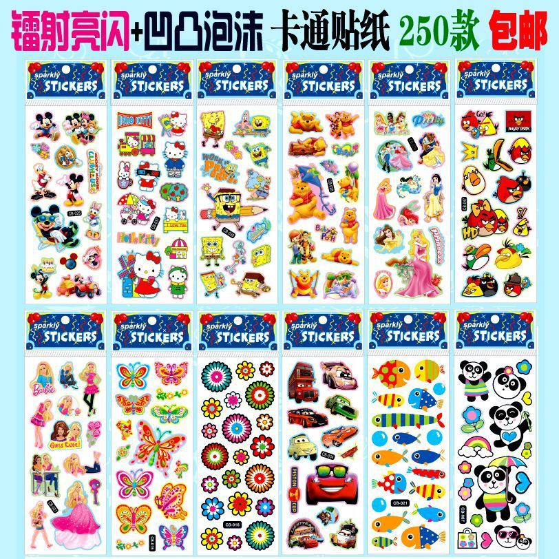Child cartoon laser foam stickers applique small red flowers 400(China (Mainland))